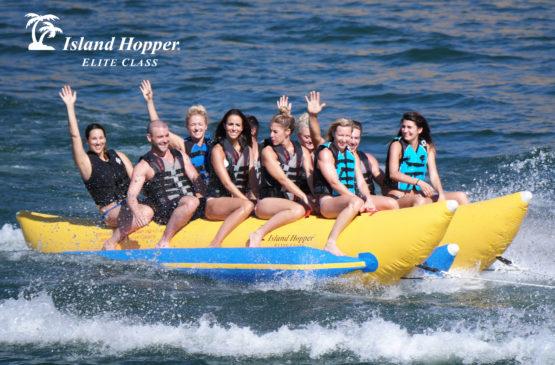 Island Hopper 10 Person Inflatable Banana Boat