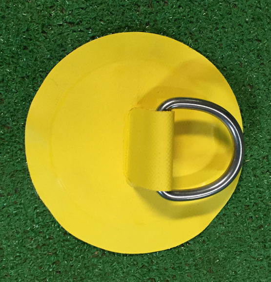 Small Inflatables D Ring